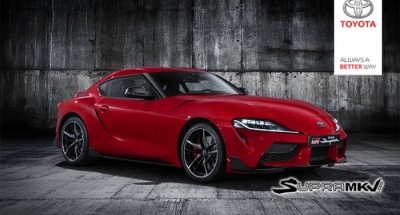 It's Official - 2020 Toyota Supra Fully Revealed! (via Toyota Germany)